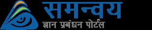 Samanvay Logo